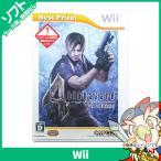 Wii ニンテンドーWii バイオハザード4 Wiiエディション ベストプライス ソフト ケースあり Nintendo 任天堂 ニンテンドー 中古 送料無料
