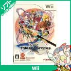 Wii ニンテンドーWii テイルズ オブ グレイセス 特典無し ソフト ケースあり Nintendo 任天堂 ニンテンドー 中古 送料無料