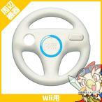 Wii ウィー ハンドル 本体 マリオカ�