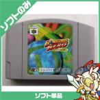 64 ニンテンドー64 ボンバーマンヒーロー ソフトのみ ソフト単品 NINTENDO64 任天堂 ニンテンドー 中古 送料無料