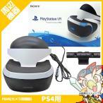 PS4 プレイステーション4 PlayStation VR PlayStation Camera同梱版 本体 完品 カメラ付き PlayStation4 SONY ソニー 中古 送料無料