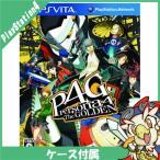 PS4 ペルソナ4 ザ・ゴールデン ソフト ケースあり 中古