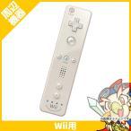 Wii ウィー リモコンプラス 白 リモコン プラス シロ コントローラー ニンテンドー 任天堂 Nintendo 中古 送料無料