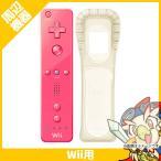 ショッピングWii Wii ニンテンドーWii Wiiリモコン (ピンク) (「Wiiリモコンジャケット」同梱) 周辺機器 中古 送料無料
