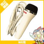 Wii ニンテンドーWii カラオケJOYSOUND Wii専用USBマイク 周辺機器 のみ 中古 送料無料