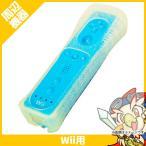 ショッピングWii Wii ニンテンドーWii Wiiリモコン アオ Wiiリモコンジャケット同梱 リモコンカバー コントローラー Nintendo 任天堂 ニンテンドー 中古 送料無料