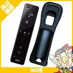 ショッピングWii Wii ニンテンドーWii Wiiリモコン クロ Wiiリモコンジャケット同梱 リモコンカバー コントローラー Nintendo 任天堂 ニンテンドー 中古 送料無料