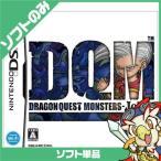 DS ニンテンドーDS ドラゴンクエストモンスターズ ジョーカー ドラクエ モンスターズ ソフトのみ ソフト単品 Nintendo 任天堂 ニンテンドー 中古 送料無料