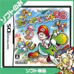 DS ニンテンドーDS ヨッシーアイランドDS ヨッシー アイランド ソフトのみ ソフト単品 Nintendo 任天堂 ニンテンドー 中古