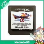 DS ソフトのみ ドラゴンクエスト9 星空の守り人 ドラクエIX 箱取説なし Nintendo 任天堂 ニンテンドー 【中古】