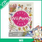 Wii パーティー 中古