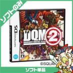 DS ニンテンドーDS ドラゴンクエストモンスターズ ジョーカー2 ドラクエ モンスターズ ソフトのみ ソフト単品 Nintendo 任天堂 ニンテンドー 中古 送料無料