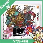 3DS ニンテンドー3DS ドラゴンクエストモンスターズ ジョーカー3 ドラクエ モンスターズ3 ソフトのみ ソフト単品 Nintendo 任天堂 ニンテンドー 中古 送料無料