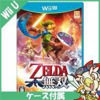 ショッピングWii Wii U ゼルダ無双 ソフト ニンテンドー 任天堂 Nintendo 中古 送料無料