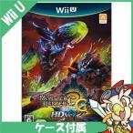 ショッピングモンスターハンター Wii U モンスターハンター3 トライ G HD Ver. ソフト 中古