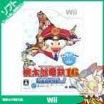 Wii ニンテンドーWii みんなのおすすめセレクション 桃太郎電鉄16 北海道大移動の巻! 桃鉄16 ソフト ケースあり Nintendo 任天堂 ニンテンドー 中古 送料無料