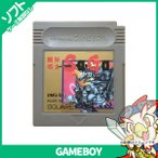 GB ゲームボーイ 魔界塔士Sa・Ga サガ ソフトのみ ソフト単品 Nintendo 任天堂 ニンテンドー 中古 送料無料