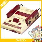 ファミコン 本体 FC ファミリーコンピュータ レトロゲーム ゲーム機 任天堂 ニンテンドー Nintendo 中古 送料無料