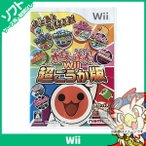 Wii 太鼓の達人Wii 超ごうか版 ソフト ケースあり Nintendo 任天堂 ニンテンドー 中古 送料無料