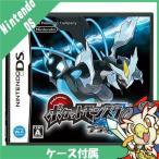 DS ポケットモンスターブラック2 ポケモン ソフト ニンテンドー 任天堂 Nintendo 中古 送料無料