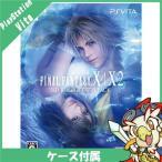 ファイナルファンタジー X X-2 HD Remaster TWIN PACK - PSVita