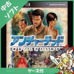 PS3 アンチャーテッド 黄金刀と消えた船団 ソフト ケースあり PlayStation3 SONY ソニー 中古 送料無料