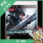 PS3 メタルギア ライジング リベンジェンス 通常版 ソフト ケースあり PlayStation3 SONY ソニー 中古 送料無料