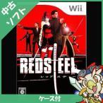 Wii レッドスティール ソフト ケースあり Nintendo 任天堂 ニンテンドー 中古 送料無料