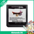 DS ドラクエ4 ドラゴンクエスト4 ドラゴンクエストIV 導かれし者たち ソフト のみ Nintendo 任天堂 ニンテンドー 中古 送料無料