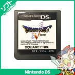 DS ドラクエ5 ドラゴンクエスト5 ドラゴンクエストV 天空の花嫁 ソフト のみ Nintendo 任天堂 ニンテンドー 中古 送料無料