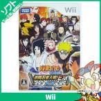 ショッピングWii Wii NARUTO-ナルト- 疾風伝 激闘忍者大戦!EX2 (特典無し) ソフト ケースあり Nintendo 任天堂 ニンテンドー 中古 送料無料