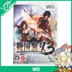 Wii 戦国無双3(通常版) 戦国無双 ソフト ケースあり Nintendo 任天堂 ニンテンドー 中古 送料無料