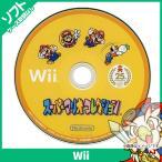 Wii スーパーマリオコレクション (ソフト単品) マリオ マリコレ ソフト のみ Nintendo 任天堂 ニンテンドー 中古 送料無料