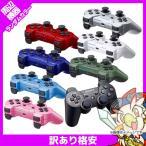 PS3 プレステ3 コントローラー 純正 デュアルショック3 訳あり ランダムカラー ワイヤレスコントローラー DUALSHOCK3 中古