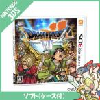 3DS ドラゴンクエストVII エデンの戦士たち ソフト 中古