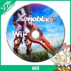 Wii Xenoblade ゼノブレイド ソフト のみ Nintendo 任天堂 ニンテンドー 中古 送料無料