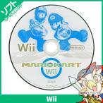 Wii マリオカートWii マリカー ソフト単品 ソフト のみ Nintendo 任天堂 ニンテンドー 中古 送料無料