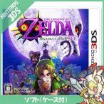 「3DS ゼルダの伝説 ムジュラの仮面 3D ソフト 中古」の画像