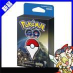 ポケモンゴープラス Pokemon GO Plus (ポケモン GO Plus) 新品 送料無料