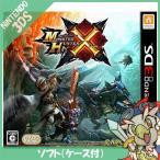 3DS ソフト モンスターハンタークロス モンハン ソフト ニンテンドー 任天堂 Nintendo 中古 送料無料