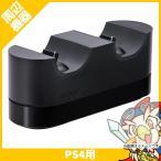 PS4 コントローラ- 充電スタンド DUALSHOCK4 純正品 中古 送料無料
