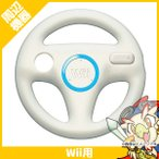 WiiU Wii ハンドル マリオカート コントローラー ニンテンドー 任天堂 Nintendo 中古 送料無料