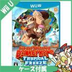 Wii U ドンキーコング トロピカルフリーズ ソフト ニンテンドー 任天堂 Nintendo 中古 送料無料