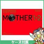 ゲームボーイアドバンス GBA MOTHER 1+2 マザー1 2 ソフト 中古 送料無料