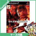 PS2 SILENT HILL 3 ソフト プレステ2 PlayStation2 プレイステーション2 中古 送料無料