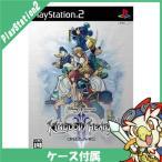 PS2 キングダムハーツII ソフト プレステ2 PlayStation2 プレイステーション2 中古 送料無料