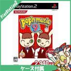 PS2 ポップンミュージック9 コナミザベスト ソフト プレステ2 プレイステーション2 PlayStation2 SONY 中古 送料無料