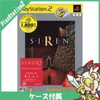 PS2 SIREN PlayStation 2 the Best ソフト プレステ2 プレイステーション2 PlayStation2 SONY 中古 送料無料