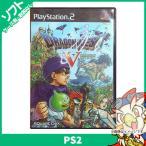 PS2 ドラクエ5 ドラゴンクエストV 天空の花嫁 DQ VIII プレミアム映像ディスク同梱 ソフト プレステ2 プレイステーション2 PlayStation2 SONY 中古 送料無料