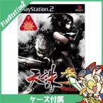 PS2 天誅 参 ソフト プレステ2 プレイステーション2 PlayStation2 SONY 中古 送料無料